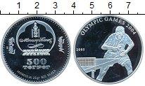 Изображение Монеты Азия Монголия 500 тугриков 2005 Серебро Proof-