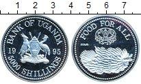 Изображение Монеты Уганда 5000 шиллингов 1995 Серебро Proof- 50 лет ФАО
