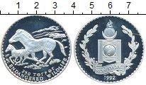 Изображение Монеты Азия Монголия 250 тугриков 1992 Серебро Proof-