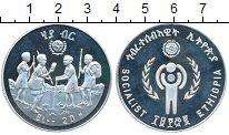 Изображение Монеты Африка Эфиопия 20 бирр 1979 Серебро Proof-
