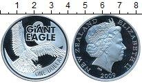 Изображение Монеты Новая Зеландия 1 доллар 2009 Серебро Proof-