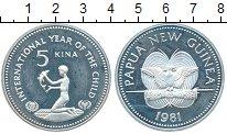 Изображение Монеты Австралия и Океания Папуа-Новая Гвинея 5 кин 1981 Серебро Proof-