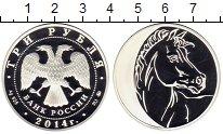 Изображение Монеты СНГ Россия 3 рубля 2014 Серебро Proof-