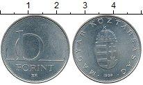Изображение Дешевые монеты Венгрия 10 форинтов 1993