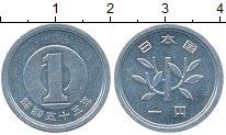 Изображение Дешевые монеты Азия Япония 1 йена 1980