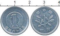 Изображение Дешевые монеты Япония 1 йена 1983