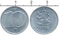 Изображение Дешевые монеты Чехия Чехословакия 10 хеллеров 1976