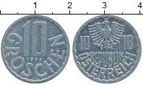 Изображение Дешевые монеты Австрия 10 грош 1993