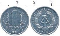 Изображение Дешевые монеты ГДР 1 пфенниг 1985