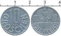 Изображение Дешевые монеты Австрия 10 грош 1973 Алюминий VF+