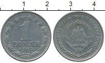 Изображение Дешевые монеты Европа Югославия 1 динар 1965