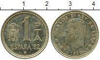 Изображение Дешевые монеты Испания 1 песета 1982