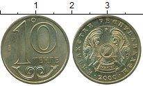 Изображение Дешевые монеты Казахстан 10 тенге 2000