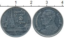 Изображение Дешевые монеты Таиланд 1 бат 2008