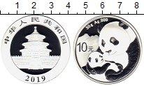 Изображение Мелочь Азия Китай 10 юаней 2019 Серебро Proof