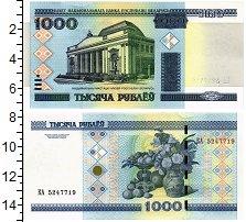 Изображение Банкноты Беларусь 1000 рублей 2000  UNC