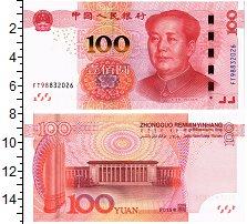 Изображение Банкноты Китай 100 юаней 2015  UNC Народный банк Китая