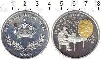 Изображение Монеты Норвегия Медаль 1999 Серебро Proof-