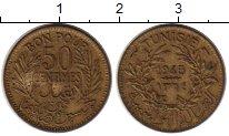 Изображение Монеты Африка Тунис 50 сантим 1945 Латунь XF
