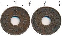 Изображение Монеты Азия Палестина 5 милс 1942 Бронза XF