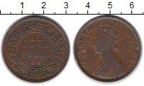 Изображение Монеты Индия 1/2 анны 1862 Медь XF-