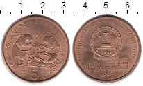 Изображение Монеты Китай 5 юаней 1993 Медь UNC-