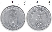 Изображение Монеты Азия Китай 5 центов 1940 Алюминий XF