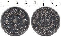Изображение Монеты Ирак 1 динар 1979 Медно-никель UNC-