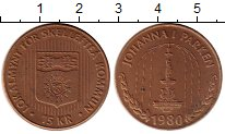 Изображение Монеты Швеция 15 крон 1980 Бронза UNC-