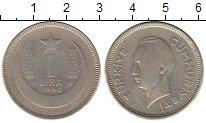 Изображение Монеты Азия Турция 1 лира 1940 Серебро XF-