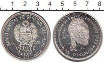 Изображение Монеты Перу 20 соль 1992 Серебро Proof-