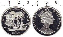 Изображение Монеты Остров Мэн 1/2 кроны 1997 Серебро Proof-