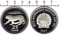 Изображение Монеты Азия Монголия 25 тугриков 1987 Серебро Proof