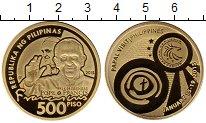 Изображение Монеты Азия Филиппины 500 писо 2015 Латунь Proof