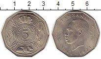 Изображение Монеты Танзания 5 шиллингов 1971 Медно-никель XF