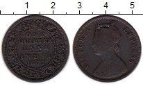 Изображение Монеты Индия 1/4 анны 1877 Медь XF Королева Виктория
