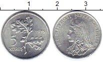 Изображение Монеты Турция 5 куруш 1979 Алюминий UNC-