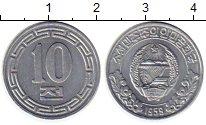 Изображение Монеты Азия Северная Корея 10 чон 1959 Алюминий UNC-