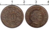 Изображение Монеты Европа Швейцария 10 рапп 1883 Медно-никель VF