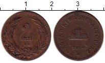Изображение Монеты Европа Венгрия 2 филлера 1899 Бронза XF