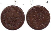 Изображение Монеты Италия 1 сентесимо 1867 Бронза XF