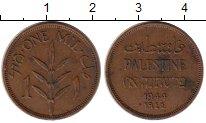 Изображение Монеты Азия Палестина 1 мил 1944 Бронза XF