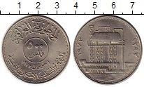Изображение Монеты Азия Ирак 500 филс 1973 Медно-никель XF