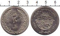 Изображение Монеты Иран 20 риалов 1979 Медно-никель UNC-