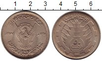 Изображение Монеты Судан 50 гирш 1977 Медно-никель XF