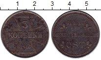 Изображение Монеты Европа Германия 3 копейки 1916 Железо VF