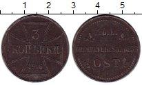 Изображение Монеты Германия 3 копейки 1916 Железо VF J Оккупационные