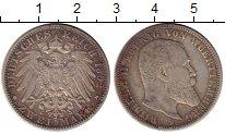Изображение Монеты Германия Вюртемберг 2 марки 1902 Серебро VF
