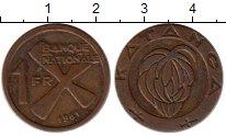 Изображение Монеты Конго Катанга 1 франк 1961 Медь VF