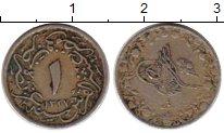 Изображение Монеты Африка Египет 1/10 кирша 1911 Медно-никель VF